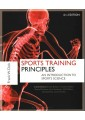 Sports training & coaching - Sports & Outdoor Recreation - Sport & Leisure  - Non Fiction - Books 58