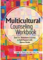 Multicultural education - Educational strategies & policy - Education - Non Fiction - Books 2