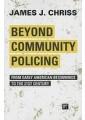 Emergency services - Social welfare & social services - Social Services & Welfare, Crime - Social Sciences Books - Non Fiction - Books 44