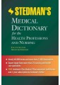 Medical Study & Revision Guide - Medical Study & Revision Guide - Medicine - Non Fiction - Books 36