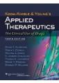 Pharmacy / Dispensing - Nursing & Ancillary Services - Medicine - Non Fiction - Books 28