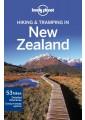 Walking, hiking, trekking - Active outdoor pursuits - Sports & Outdoor Recreation - Sport & Leisure  - Non Fiction - Books 12