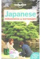Language phrasebooks - Travel & Holiday - Non Fiction - Books 46