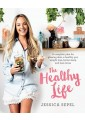 Health & wholefood cookery - Cookery, Food & Drink - Non Fiction - Books 14