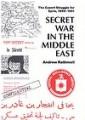 Asian History - Regional & National History - History - Non Fiction - Books 50