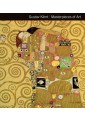 Individual Artists, Art Monograms - Art Treatment & Subjects - Arts - Non Fiction - Books 8