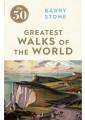 Walking, hiking, trekking - Active outdoor pursuits - Sports & Outdoor Recreation - Sport & Leisure  - Non Fiction - Books 8