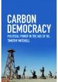 Central government policies - Central government - Politics & Government - Non Fiction - Books 42