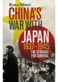 Second World War - Military History - History - Non Fiction - Books 4