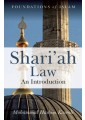 Islamic law - Foundations of Law - Jurisprudence & General Issues - Law Books - Non Fiction - Books 4