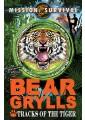 Kids Books   Children's Books Online 34