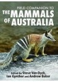 Wildlife: Mammals - Wild Animals - Natural History, Country Life - Sport & Leisure  - Non Fiction - Books 6