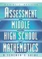 Examinations & assessment - Organization & management of education - Education - Non Fiction - Books 24