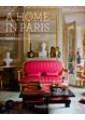 Interior Design, Decor & Style - Lifestyle & Personal Style Guides - Sport & Leisure  - Non Fiction - Books 34