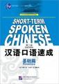 Language teaching & learning methods - Language Teaching & Learning - Language, Literature and Biography - Non Fiction - Books 2